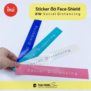 Sticker Face Shield